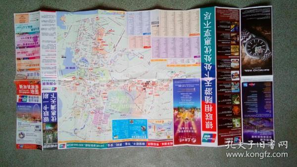 旧地图-新加坡旅游地图简体版(2010年6月)2开85品