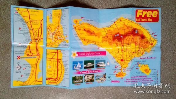 旧地图-巴厘岛地图英文版8开8品