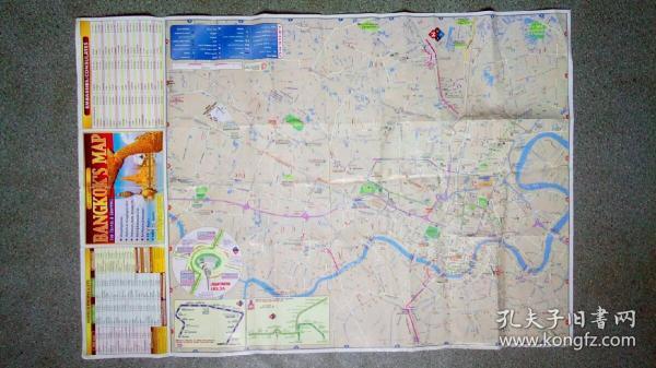 旧地图-曼谷地图英文版版2开8品
