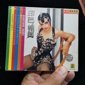 VCD【印巴艳舞 2碟】正版光盘如新 #110