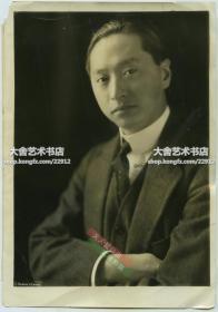 民国1924年中华民国早期知名外交官顾维钧先生肖像,时年36岁,任北洋政府的外交总长、财政总长,代理国务总理