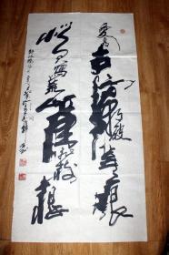 胡俊峰 书法 板桥诗