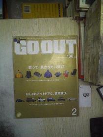 日文书一本(A03)