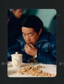 贾平凹签名照片,古剑旧藏,1980年代 原版老照片