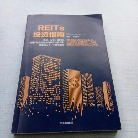 REITs投资指南 [A16K----19]