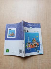 义务教育课程标准实验教科书 数学 四年级 下册【内有笔迹】
