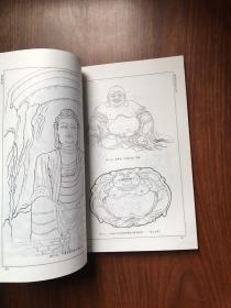佛国造像艺术