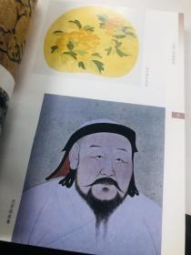 元代工艺美术研究 印量仅1000册
