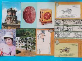 集邮明信片收藏~~~~各种明信片7张【漆器,古建,平安保险,】