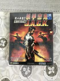 【PC游戏光盘】无人永生2杀手杰克汉化版正版