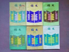 八十年代至九十年代初初中语文课本库存未使用库存新的