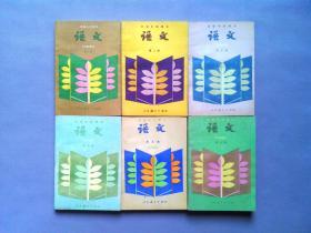 八十年代至九十年代初初中语文课本馆藏库存新【未使用】