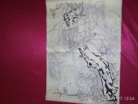 补图 _孙其峰,田世光73,74年线描画稿一批,46幅,硫酸纸,8开