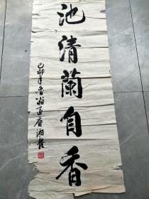孟庆湘 书法著名书法家