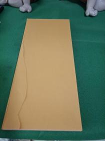 清远手抄佛经一本如图3米多长折叠装