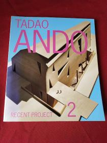 安藤忠雄的近期建筑作品2 TADAO ANDO recent project 2