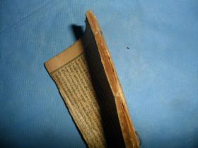民国小说《今古奇观》卷五,1册全(缺了封皮)
