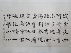 保真书画,当代书法名家,郑培亮六尺整纸书法精品一幅96×179cm。