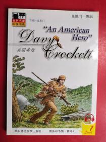 有声名著阶梯阅读:美国英雄(有光盘)