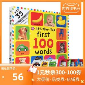 First 100 Words Lift-the-Flap我的第一本100个词汇书(翻翻书)