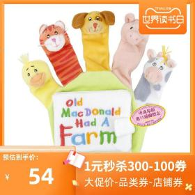 Old Macdonald: A Hand-Puppet Board Book (Little Scholastic)  老麦克唐纳拇指偶布书