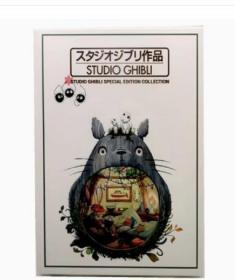 高清动漫 宫崎骏/吉卜力 电影作品合集 studio ghibli 9DVD碟片