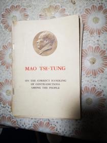 毛泽东关于正确处理人民内部矛盾的问题(英文版)