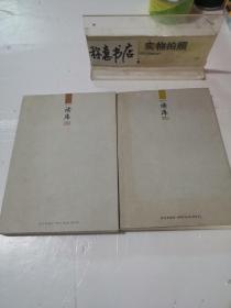 读库1004+读库0903(2册合售.都有藏书票)
