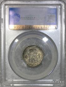 民国三十年和民国二十七年孙像古布图镍币十分,两枚合售(评级币保真)