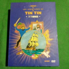 丁丁历险记 双语版  由辽宁文化艺术音像公司制作 (DVD光盘共11盘全)