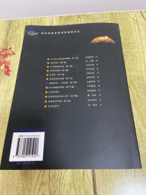 神经科学:探索脑 影印本 彩色的(内页干净).