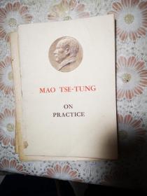 毛泽东实践论(英文版)