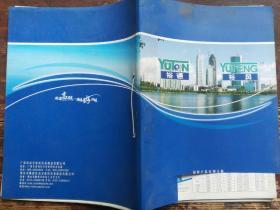 风机产品选型手册