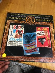 原版外文黑胶唱片 THOSE GLORIOUS MGM MUSICALS 一函2张全合售  运费一律请选快递,以图为准