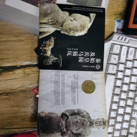 秦始皇陵及兵马佣坑特种纪念币一枚5元面值(正面秦佣头像,背面中华人民共和国国徽2002年)