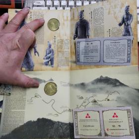 纪念币-世界文化遗产:《万里长城特种纪念币5元》+《秦始皇陵及兵马俑坑特种纪念币5元》共2种纪念卡合售
