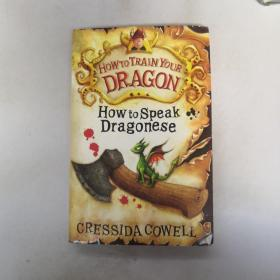 HowToTrainYourDragon:HowToSpeakDragonese驯龙高手系列
