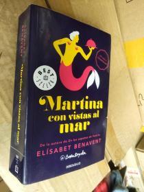 Martina con vistas al mar 西班牙语原版 <马丁纳海景> 32K 品好