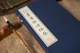 古法木刻·海内孤本《李贺歌诗编集》初刷红印线装本·全一函两册