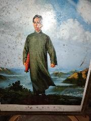 毛主席去安源铁皮 42.20cm   北京院校   闽福建6 有些黑斑