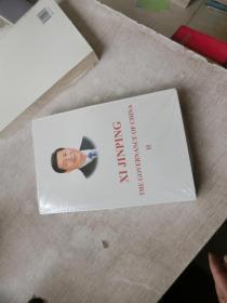 习近平谈治国理政未拆    库2