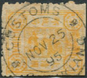 清代慈禧寿辰纪念邮票3分旧一枚 万寿