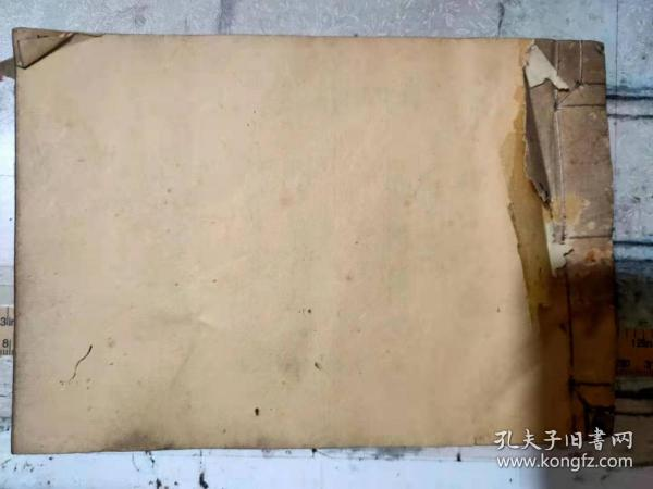 民国九年《借款簿》叶土云/叶石寿/叶凤超/承魁/寿福/(毛笔写)