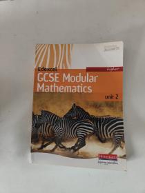 【外文原版】Edexcel GCSE Modular Mathematics unit 2