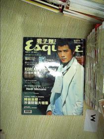 君子杂志   2002 164