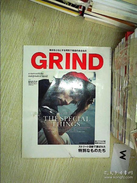 GRIND  2015 54