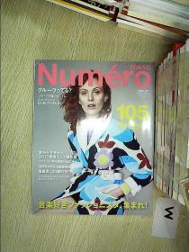 NUMERO  105