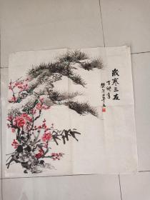 著名已故浙江老画家樊尔萃作品4平尺保真最低500