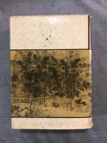 《唐诗鉴赏辞典 》 上海辞书出版社