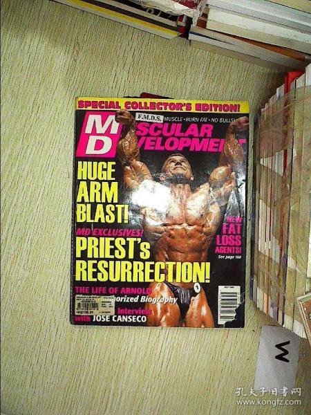 MD MUSCULAR DEVELOPMENT 2005 7 健身杂志